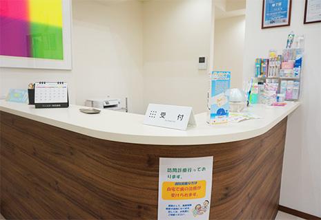 今井歯科クリニックphoto